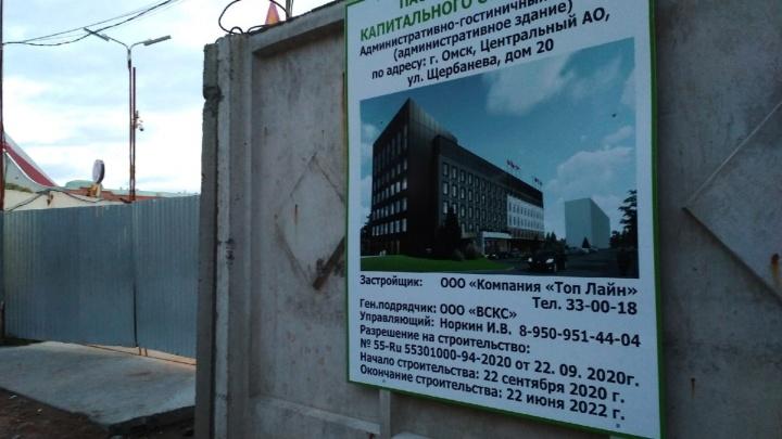 Стала известна дата окончания строительства гостиницы на месте здания Облпотребсоюза