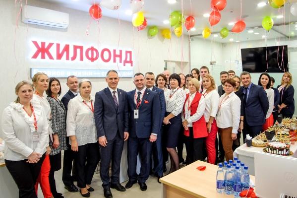 """Новый офис «Жилфонда» открыли <nobr class=""""_"""">3 ноября</nobr>"""