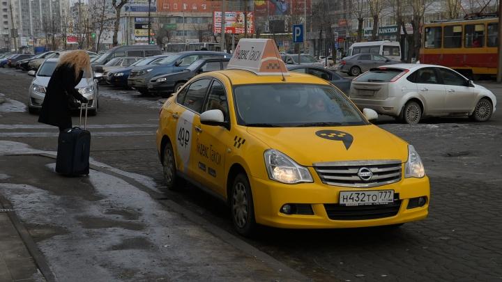 Когда самозанятым выплатят пять тысяч рублей? Отвечает губернатор