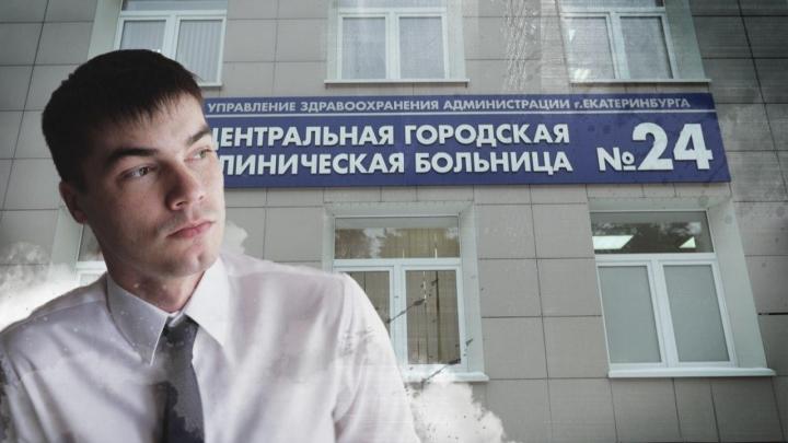 «Мы потеряли целую неделю»: в Екатеринбурге умер 30-летний мужчина, у которого был COVID-19