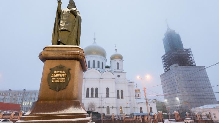 Город снова накроют тучи: какая погода будет в Ростове на этой неделе