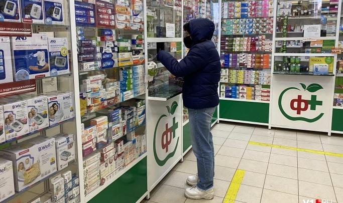 На сайте есть, а купить невозможно: волгоградцы ищут по России лекарства от пневмонии