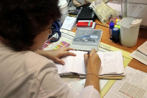 Все сотрудники на вредных производствах обязаны периодически проходить медосмотр