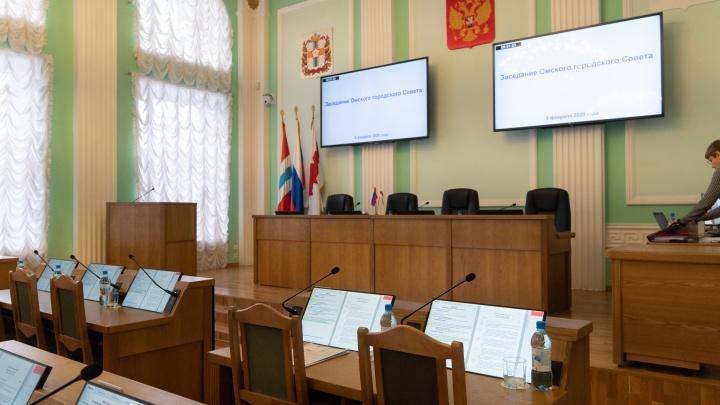 Депутаты омского горсовета разошлись на удалёнку до июля из-за коронавируса