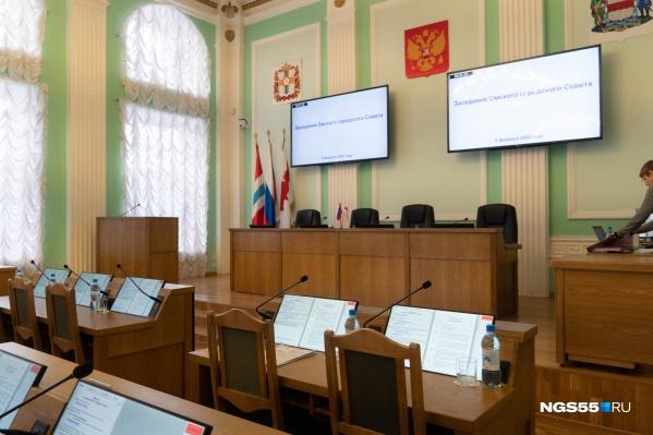 Самоизоляция для всех: омские депутаты сегодня решили не собираться на Думской, пока не кончится пандемия