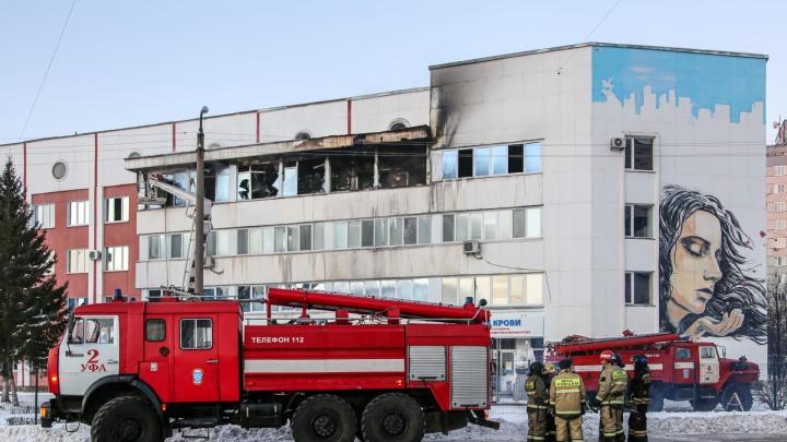 Главный врач Республиканской станции переливания крови в Башкирии оценил ущерб от пожара