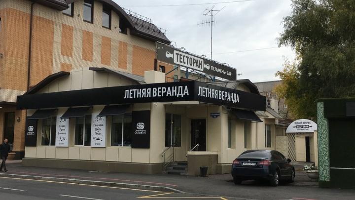 Возле «Маяковского» выставили на продажу ресторан за 75 миллионов рублей