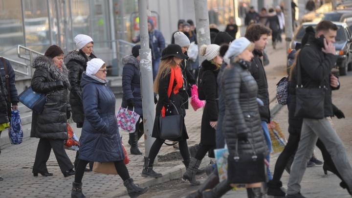 Безработица в Екатеринбурге выросла почти в 12 раз