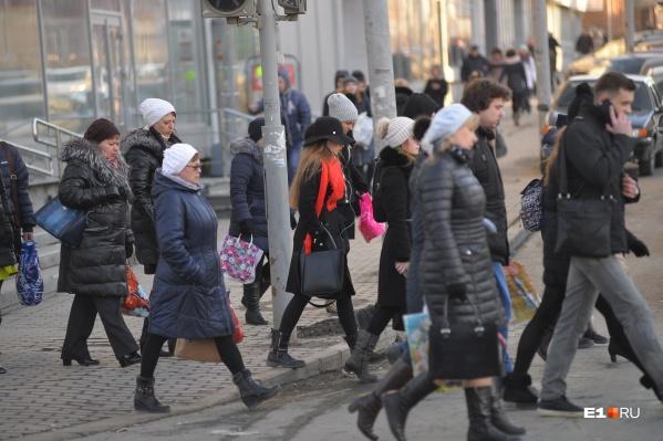 В Екатеринбурге безработными оказались более 44 тысячи человек