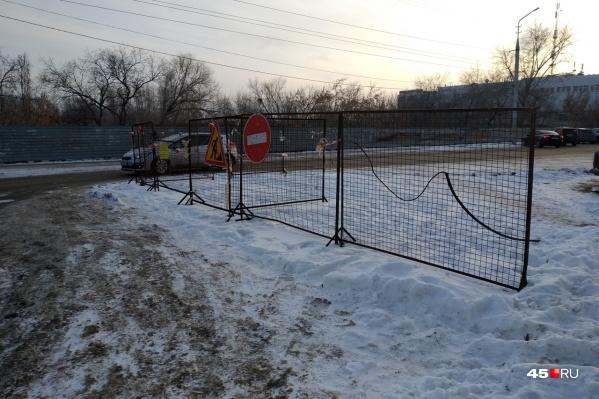 Улица Куйбышева закрыта для транспорта с 12 ноября