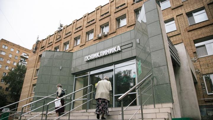 К работе в поликлиниках Самарской области привлекут студентов