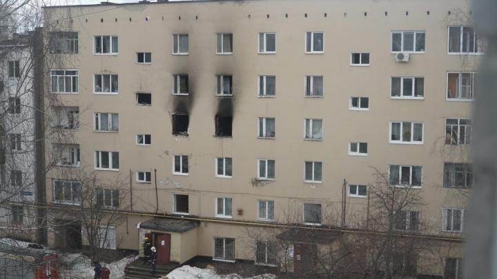 В жилом доме на Чернышевского, 3 произошел взрыв газа — его устроили жильцы. Хроника ЧП