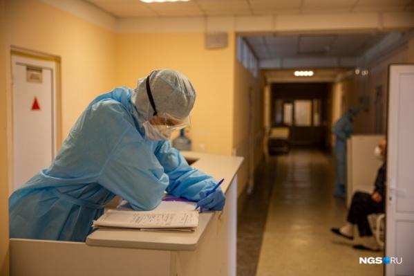В Курганской области начали выявлять по 60 и более человек с коронавирусной инфекцией в сутки