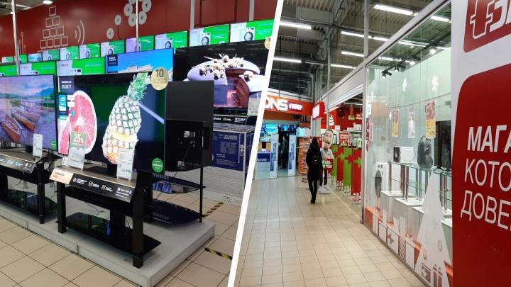 Ярославцы смели телевизоры и ноутбуки: экономист рассказал, стоит ли спешить с покупкой техники