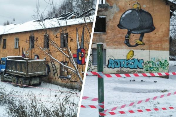 Расселенный дом стал холстом для уличных художников