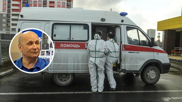 Ярославский врач умер от коронавируса, спасая больных малышей