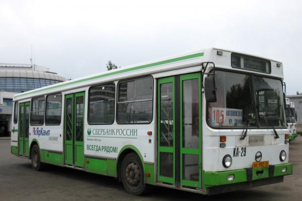 """Теперь и в Дубки, и в Кормилицыно ездит автобус <nobr class=""""_"""">105-го</nobr> маршрута"""