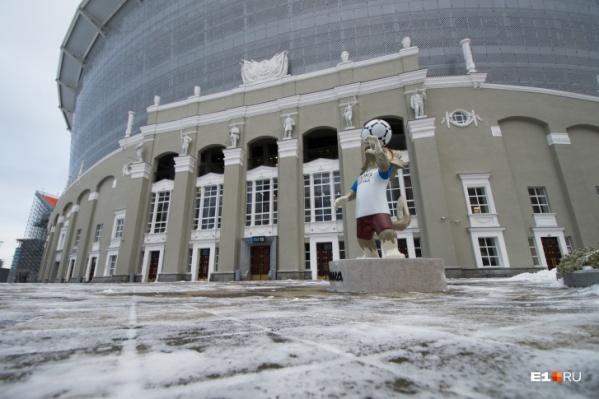 Стадион находится в статусеантитеррористической охраны