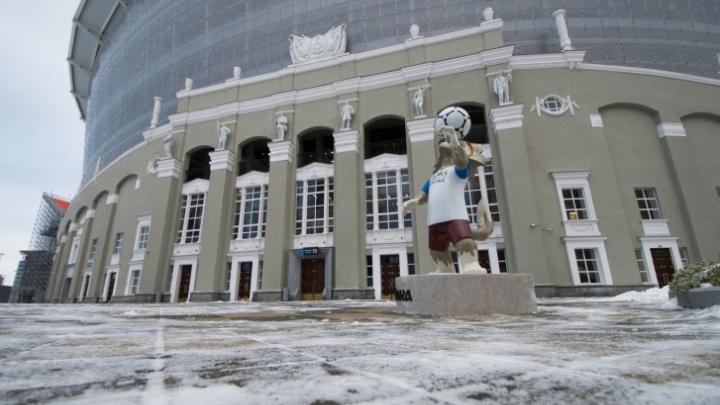 Даже не ждите: в мэрии поставили точку в вопросе о том, откроют ли «Екатеринбург Арену» для прогулок