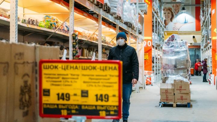 Нездоровый рост цен: что подорожало в Омской области, пока шла борьба с ковидом