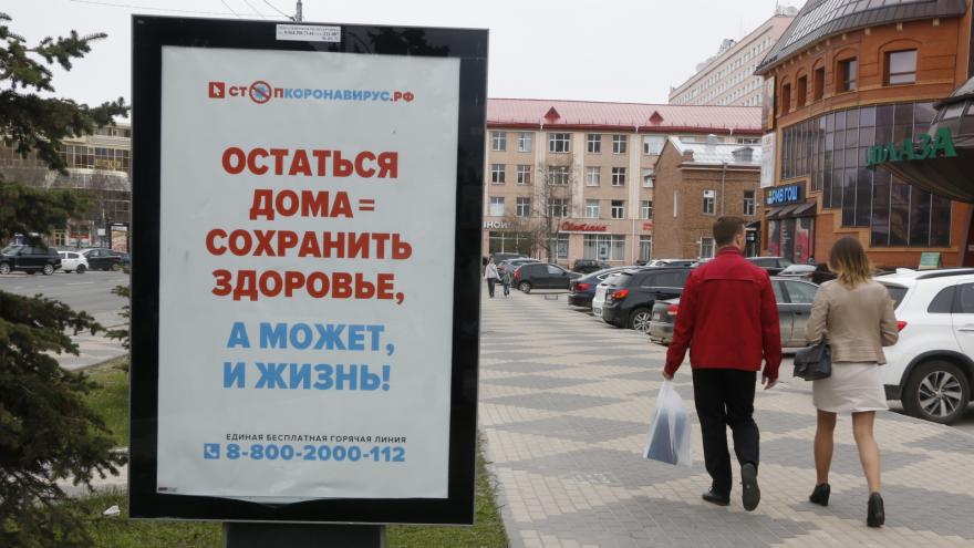 «Пропал интернет — обвинили за списывание»: как Архангельске прошли экзамены и защита диплома онлайн