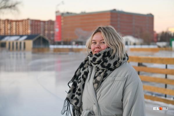 Екатерина Кейльман стала директором парка в декабре 2019 года