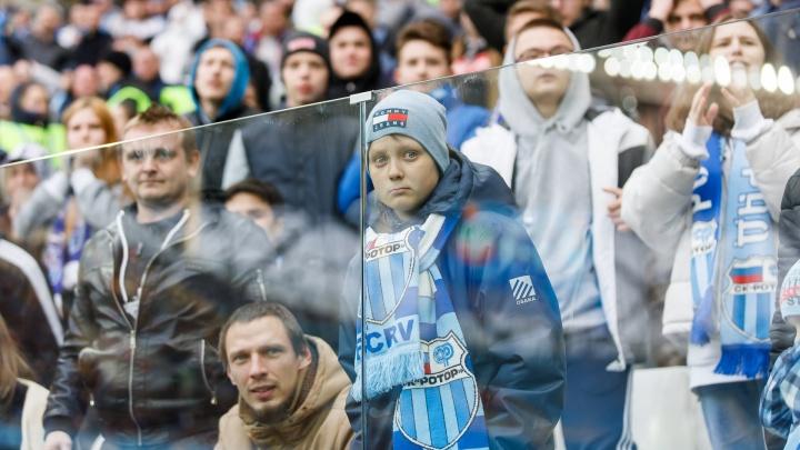 «Неужели из-за коронавируса?»: в Волгограде остановили продажу билетов на домашний матч «Ротора»