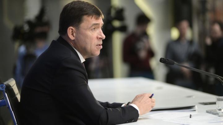 «Масочный режим будет сохранен в любом случае»: Евгений Куйвашев — об ограничительных мерах