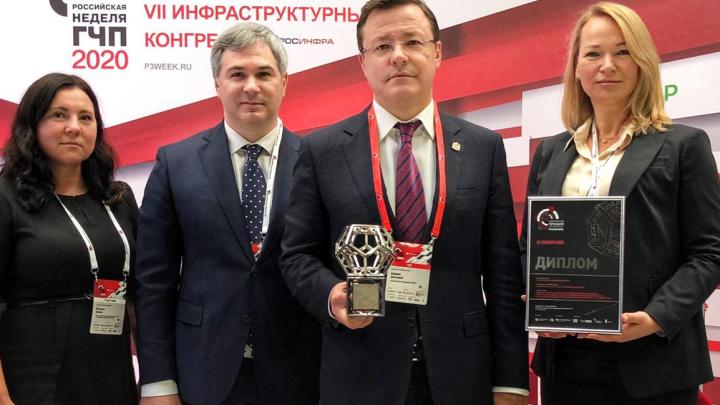 Самарскую область признали лидером по развитию государственно-частного партнерства