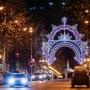 Мэрия Уфы потратила 43 миллиона рублей на новогодний декор города. Рассказываем, что купили чиновники