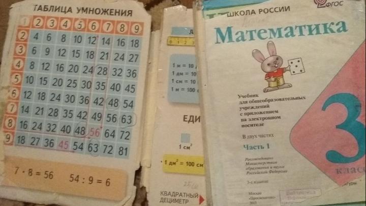 «Листы порваны, всё разваливается»: мама третьеклассницы пожаловалась Хабирову на школьные книги