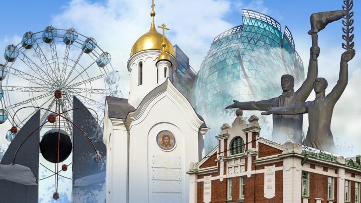 Город серой постиндустриальной архитектуры — 55 мест на карте Новосибирска, куда можно сводить туристов