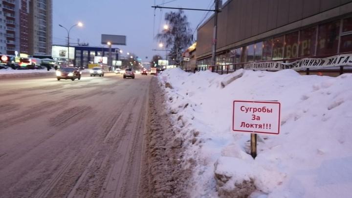 Хватит рычать на Локтя из-за сугробов: колонка об истинных причинах запущенности Новосибирска