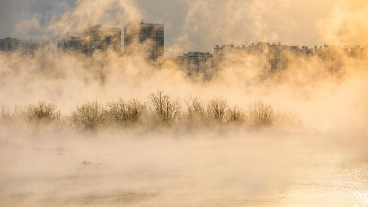 В начале ноября Красноярск ожидает ночные заморозки и затянутое небо