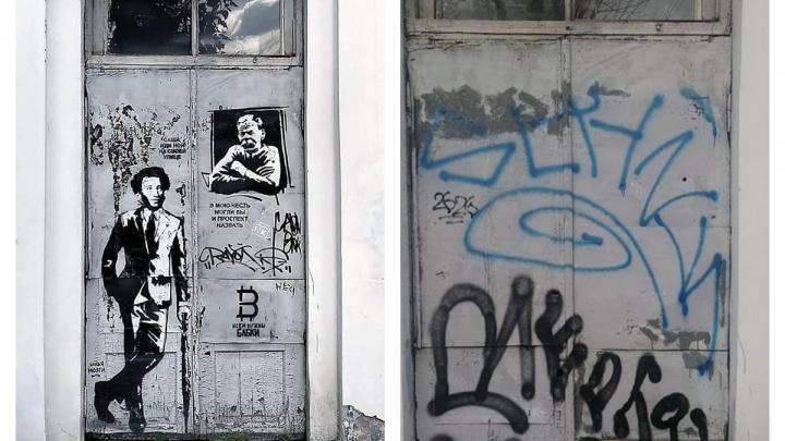 Больше поэт не поноет: закрасили знаменитые граффити Екатеринбурга «Диалог Пушкина и Горького»