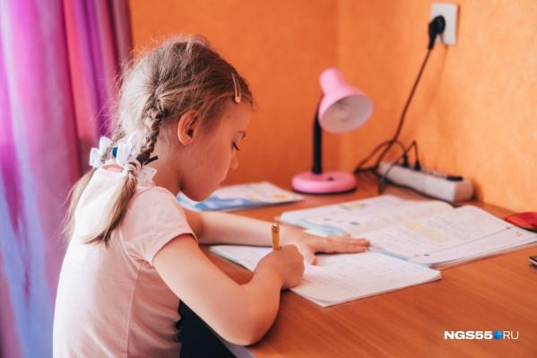 Здоровые дети будут заниматься, но у себя дома