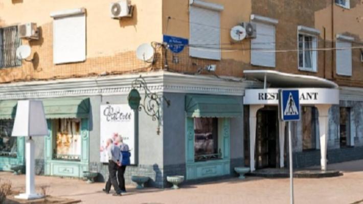 «Лучший ресторан в городе»: в Волгограде продают «Фасоль» за 60 миллионов рублей