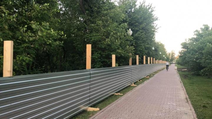 Парк за Дворцом молодежи начали огораживать металлическим забором