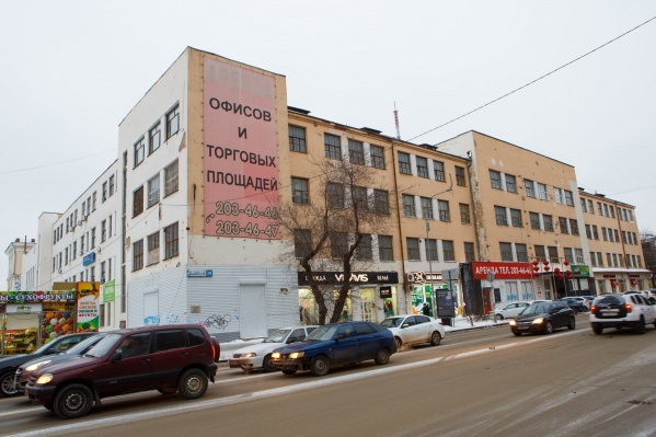 Владельцы здания говорят, что его проще снести, чем восстанавливать
