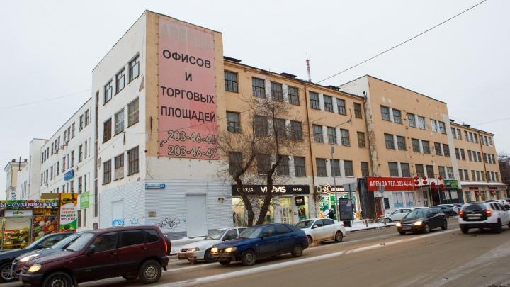 В Екатеринбурге собираются снести конструктивистское здание. На его спасение надо миллиард