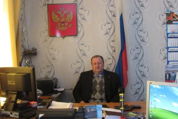 Сергей Михальчук уже оказывался в суде из-за своей деятельности на посту главы МО «Ерцевское»