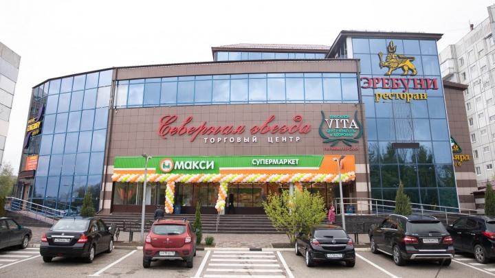 «Макси» продолжает развиваться в Ярославле: второй супермаркет сети открылся на Ленинградском проспекте, 62