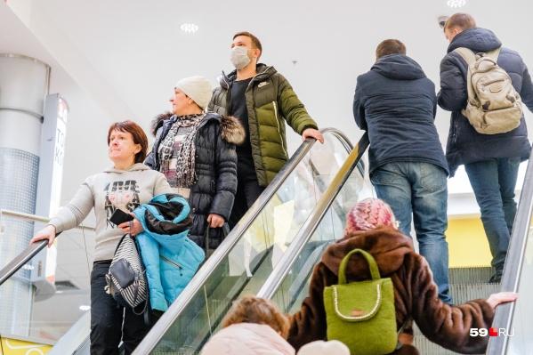Большинство специалистов из приведенных Пермьстатом сфер деятельности стали зарабатывать меньше в сравнении со средней зарплатой по краю в октябре