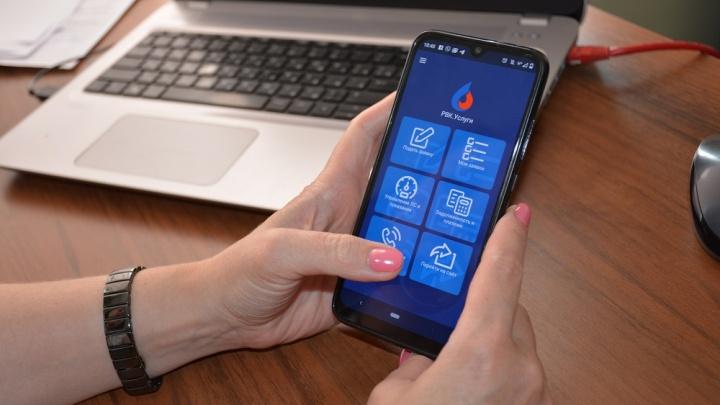 «Мобильный водоканал» теперь доступен омичам прямо в смартфоне