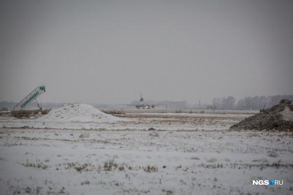 Самолёт ждут в Новокузнецке не раньше чем через полтора часа