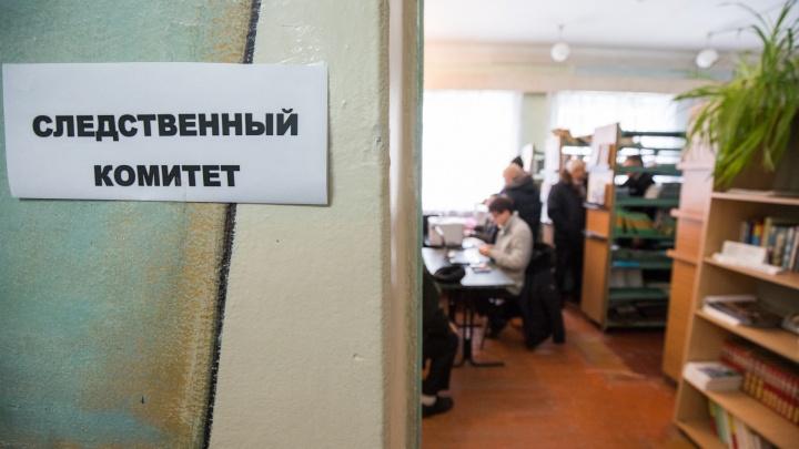 СК возбудил уголовное дело о геноциде жителей Ростовской области во время войны