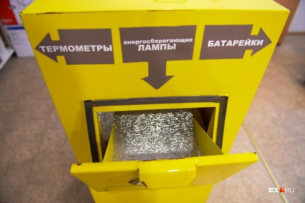 Батарейки и лампочки принимает МУП комплексного решения проблем промышленных отходов