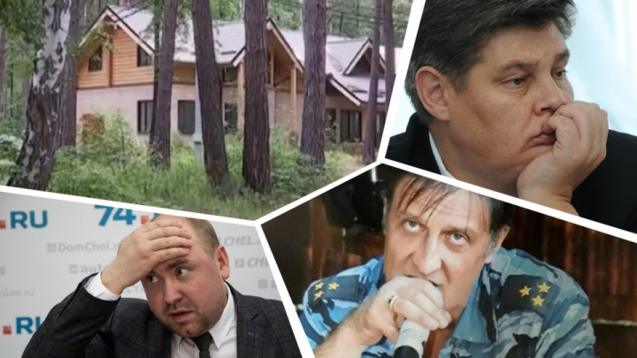 Челябинские экс-чиновники избежали наказания за строительство коттеджей вместо детского лагеря