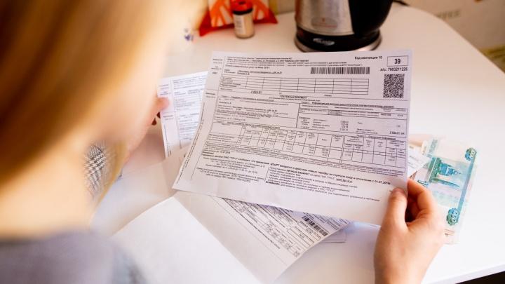 В Ярославской области до Нового года ввели мораторий на пени по оплате коммуналки
