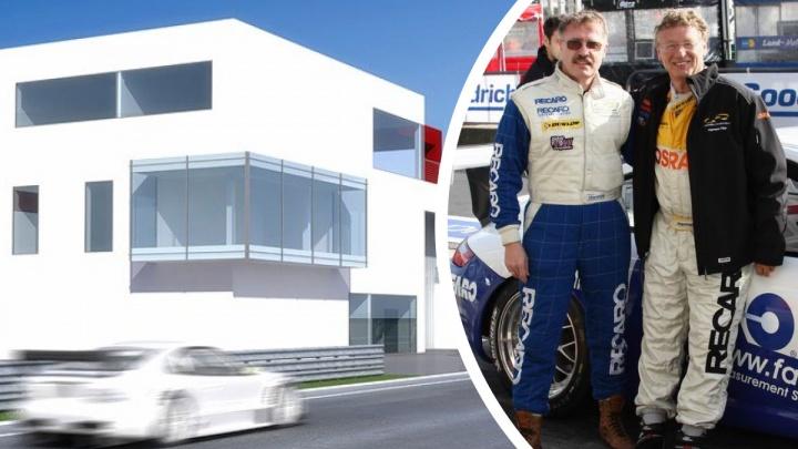 Новосибирский девелопер вложил миллион долларов в автодром от создателя трасс «Формулы-1», но его не построили